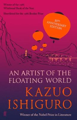 Artist of the Floating World, An: 30th anniversary edition