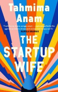 Signed Bookplate Edition: The Startup Wife