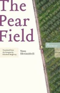 Pear Field, The