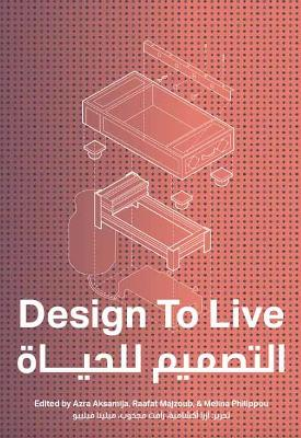 Design To Live: Everyday Inventions from a Refugee Camp