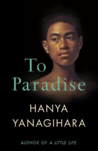 Signed Edition: To Paradise